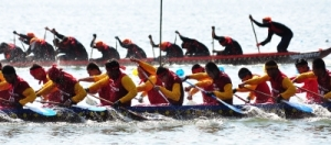 Boat competition